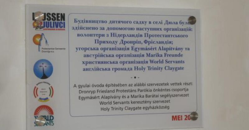 Meertalige plaquette van groep Dronryp - OE314