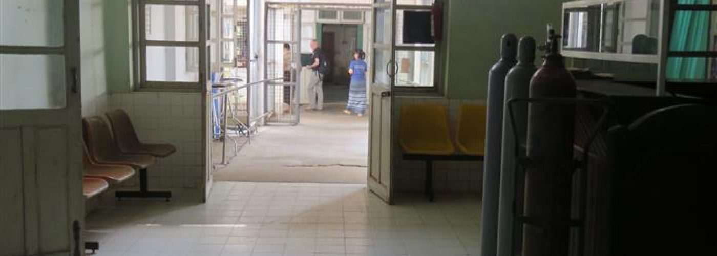 Leprosy Mission ziekenhuis in Mawlamyine