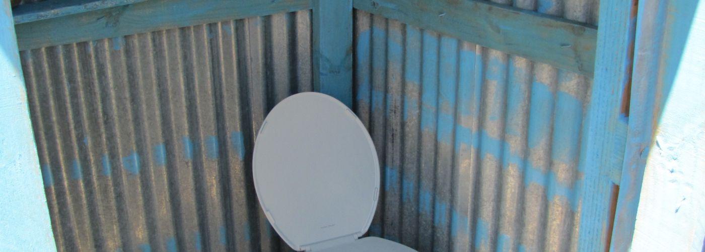Binnenkant latrine